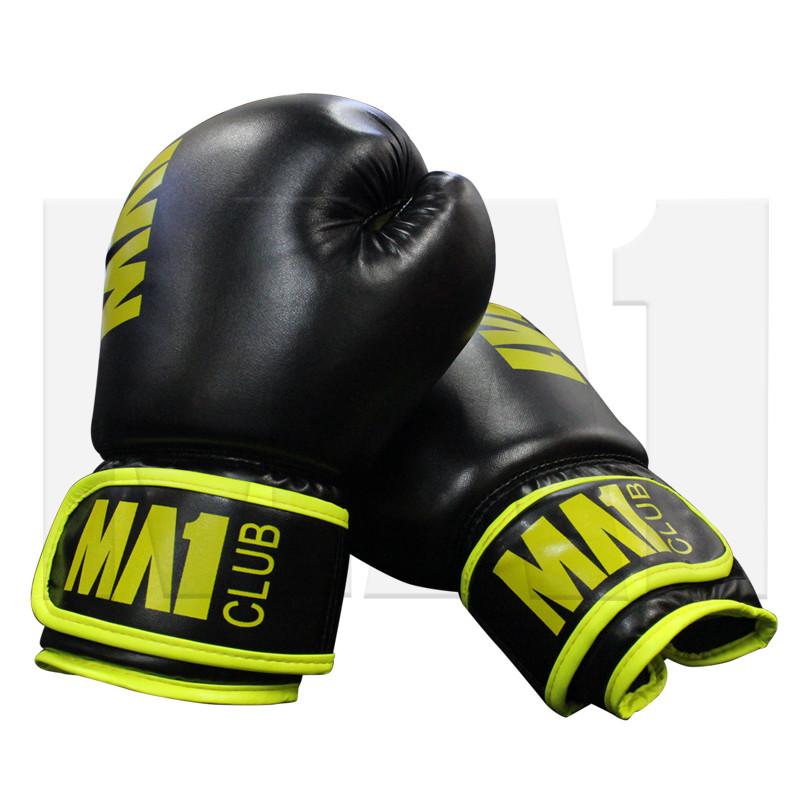 MA1 Club 8oz Boxing Gloves