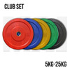 MA1 150kg Coloured Club Bumpers