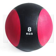 8kg Rubber Medicine Ball - Pink