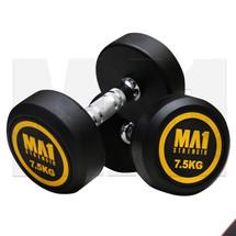 MA1 Commercial Rubber Dumbbells - 7.5kg