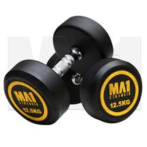 MA1 Commercial Rubber Dumbbells - 12.5kg