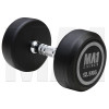 MA1 Commercial Rubber Dumbbells - 12.5kg [Grey]