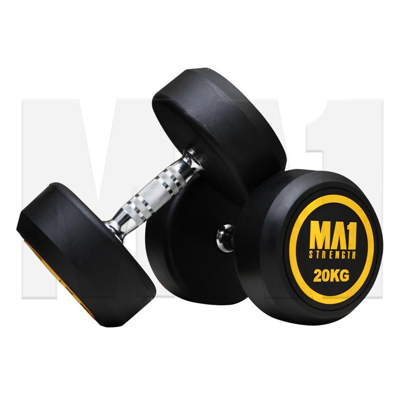 MA1 Round Head Dumbbells - 22.5kg
