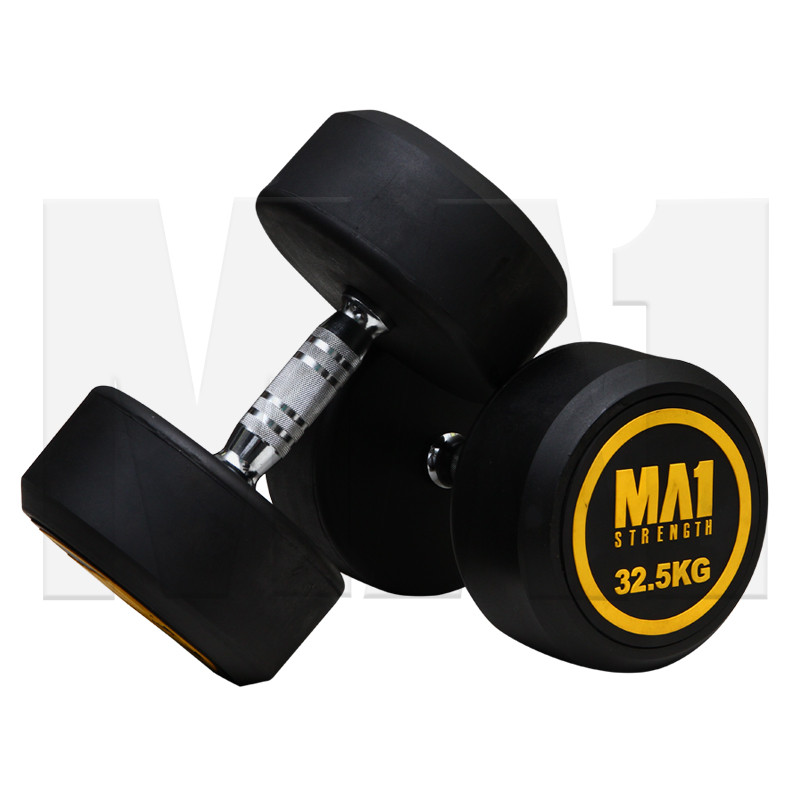 MA1 Round Head Dumbbell - 32.5kg