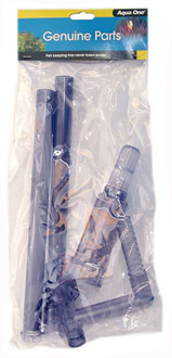 Aqua One Aquis 2200/2400, Advance 2250/2450 & Nautilus 2700/UV Inlet Set (10672)