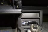 1982-92 Camaro/Firebird AC/Heat Control Delete Panel