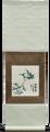 Asian Bamboo Scroll