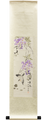 Wisteria & Bird Scroll