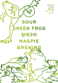 Magpie Sour Green Frog (12 x 500ml Cans) PD 12/10/2020