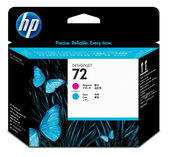 Hewlett Packard-Hp 72 Magenta And Cyan Printhead C9383a SKU C9383A