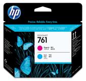 Hewlett Packard-Hp 761 Magenta And Cyan Printhead For Designjet T7100 SKU CH646A