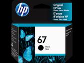 Hewlett Packard-Hp 67 Black Original Ink Cartridge 120 Page Yield SKU 3YM56AA