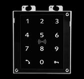 2n-2n Ip Verso - Touch Keypad & Rfid Reader 125khz 1356mhz Nfc SKU 9155081