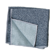 E-Cloth Non-Scratch Scouring Cloth