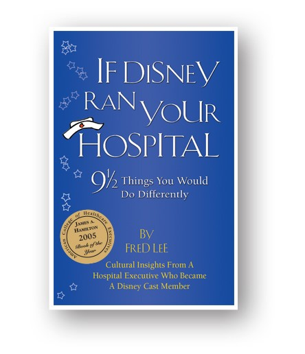 if-disney-ran-your-hospital-straight-on-with-white-border-and-shadow-new-july-2016.jpg