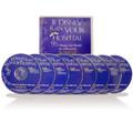 If Disney Ran Your Hospital - Audio 8 CD Set