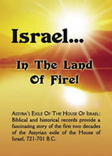 Israel In The Land Of Fire DVD by J.S. Brooks