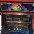 Williams SLUGFEST Arcade Game