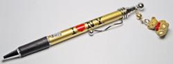 I Love NY Gold Pen with Teddy Charm Photo