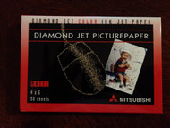 1 Case (10 Packages of 50 sheets) Mitsubishi Diamond Matte 4x6 Paper