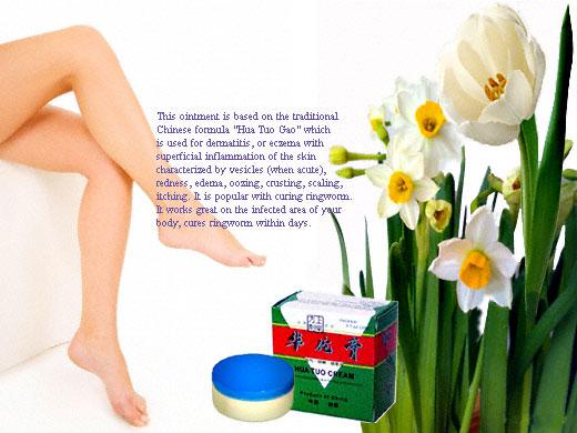 beauty maintenance and skin care