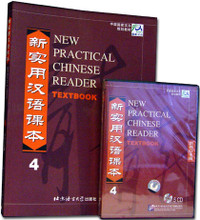 chinese reader textbook and audio CD