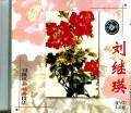 Liu Ji Ying's Drawing Peony Art VCD