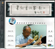 Seal Cutting Calligrapher Liu Jiang