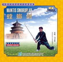 mantis Swordplay