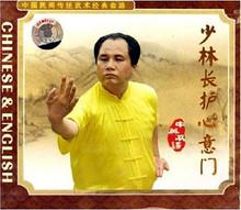 Shaolin Changhu Xinyi Men Boxing