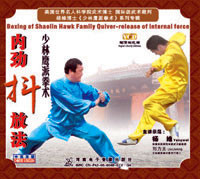 Boxing of Shaolin Hawk Family Quiver-release of Internal Force