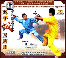 Boxing of Shaolin Hawk Family Double Hand Cymbal and Its Application