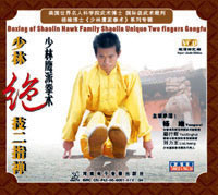 Boxing of Shaolin Hawk Family Shaolin Unique Two Fingers Kungfu