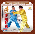 The Fist of Shaolin Eagle Sect Continuous Beats in Short Distance