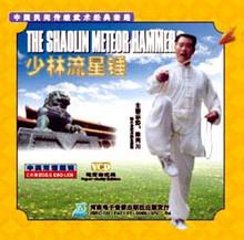 Shaolin Meteor Hammer