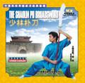 Shaolin Broadsword