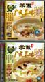 Xue Zuo Guang Shi Mei Wei Zhou VCDs