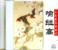 Yu Jigao's Song Style Flower-and-Bird Painting Art