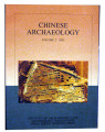 Chinese Archaeology Annually in English