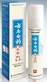 YNBY External Analgesic Aerosol