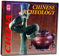 Chinese Archeology