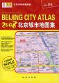 Beijing City Atlas 2008