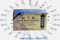 Isatis Root Granule