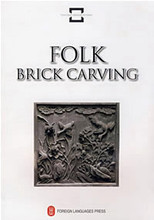 Folk Brick Carving