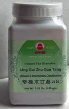 ling gui zhu gan tang
