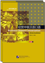 Business Chinese Conversation - Intermediate Level