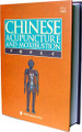 Chinese Acupuncture and Moxibustion Textbook