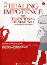 Healing Impotence the Traditional Chinese Way