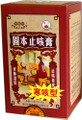Sooth and Comfort Oral (Gu Ben Zhi Ke Gao) 10 Bottles