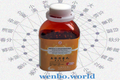 Honeysuckle & Chrysanthemum Extract (Wu Wei Xiao Du Wan) 12 Bottles
